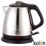 歌林kolin-1.5L高級304不鏽鋼快煮壺(PK-MN1502S)+不鏽鋼保溫杯450cc