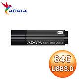 ADATA 威剛 S102 Pro 64GB USB3.0 高速隨身碟
