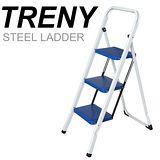 Q 梯子 TRENY藍階鐵製三階扶手梯-0115