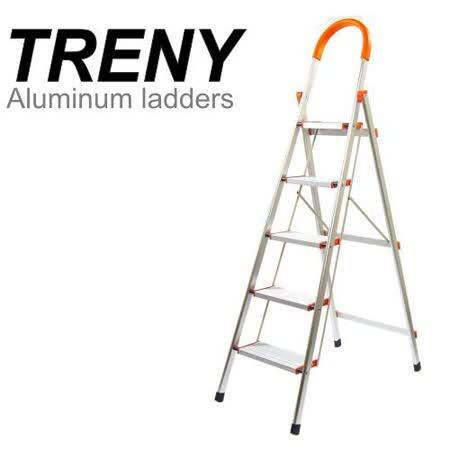 TRENY 加寬鋁製五階扶手梯-4656