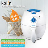 Kolin 歌林 2.2L健康無油空氣炸鍋 NJP-RD1000