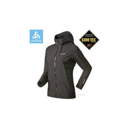 【瑞士 ODLO】 新款 AIR Jacket 女 Gore-tex 超輕量防水透氣外套(僅300g)(非arc'teryx mont-bell)524451 黑