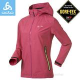 【瑞士 ODLO】 新款 AIR Jacket 女 Gore-tex 超輕量防水透氣外套(僅300g)風雨衣.風衣/戶外登山健行(非arc'teryx mont-bell)524451 紫