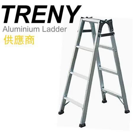 祥江鋁梯 4尺直馬梯