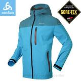 【瑞士 ODLO】 新款 AIR Jacket 男 Gore-tex 超輕量防水透氣外套(僅410g)風雨衣.風衣/戶外登山健行(非arc'teryx mont-bell) 524452 亮藍