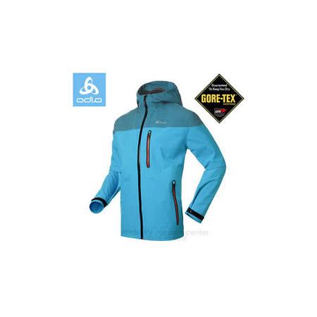 【瑞士 ODLO】 新款 AIR Jacket 男 Gore-tex 超輕量防水透氣外套(僅410g)(非arc'teryx mont-bell) 524452 亮藍