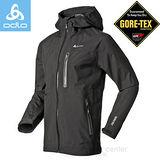 【瑞士 ODLO】 新款 AIR Jacket 男 Gore-tex 超輕量防水透氣外套(僅410g)風雨衣.風衣/戶外登山健行(非arc'teryx mont-bell) 524452 黑