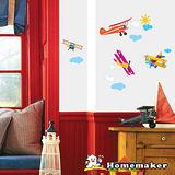 FIXPIX【小飛機自由飛翔】創意壁貼 (HSS-58223)