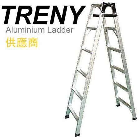 祥江鋁梯 6尺直馬梯