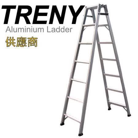 祥江鋁梯 7尺直馬梯