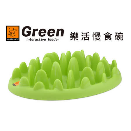【好物推薦】gohappy線上購物Green 樂活慢食碗-mini心得遠 百 聯名 卡