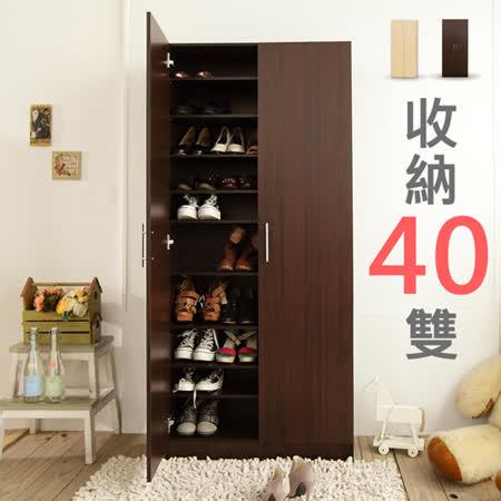 收納家大十層雙門鞋櫃