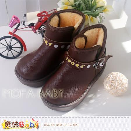 (購物車)魔法Baby~SPORT英文印時尚簡約雪靴~男女童鞋~sh3201