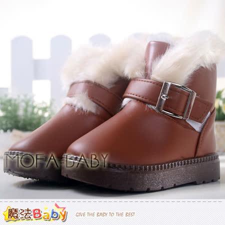 (購物車)魔法Baby~時尚溫暖絨毛雪靴~女童鞋~sh3225
