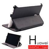 華為 HUAWEI MediaPad 7 Vogue平板電腦薄型皮套