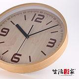 【生活采家】日式禪風30cm木框靜音掛鐘#01039