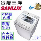 SANYO三洋11公斤單槽定頻洗衣機 ASW-110HT