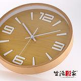 【生活采家】立體30cm木框靜音掛鐘#01032
