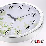 【生活采家】思意綠35cm不鏽鋼框靜音掛鐘#01025
