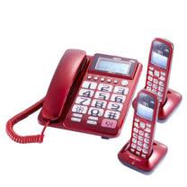 三洋SANYO 超高頻2.4GHz 數位長距離無線子母雙手機 DCT-8908 (三色)