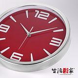 【生活采家】紅白30cm不鏽鋼框靜音掛鐘#01044