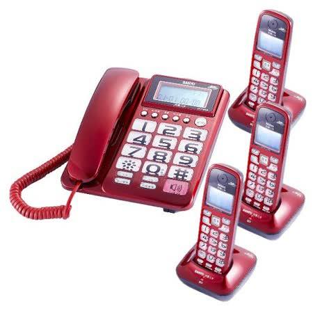 三洋SANYO 超高頻2.4GHz 數位長距離無線子母3手機 DCT-8908-3 (三色)