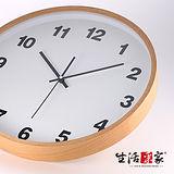 【生活采家】清雅木框36cm時尚靜音掛鐘#01020
