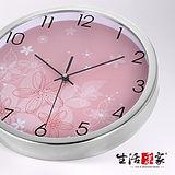 【生活采家】甜心粉30cm不鏽鋼框靜音掛鐘#01043
