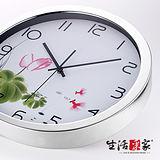 【生活采家】荷舟輕曉35cm不鏽鋼框靜音掛鐘#01027