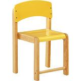可愛彩色椅