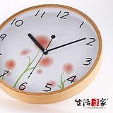 【生活采家】溫馨30cm木框靜音掛鐘#01029