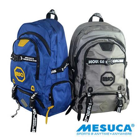 《購犀利》日本品牌【MESUCA】休閒後背包MHB24682☆可放筆電