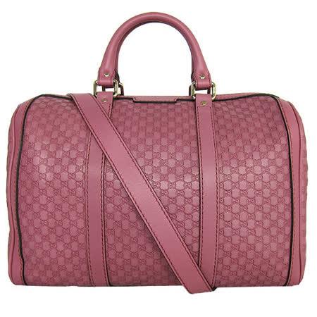 GUCCI  Guccissima 壓紋雙槓皮革兩用波士頓包(玫瑰粉)