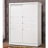 顛覆設計 貝拉白色5X7尺衣櫥