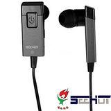 SEEHOT 嘻哈部落 V3.0 鋁合金入耳式立體聲藍芽耳機 - 黑