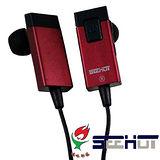 SEEHOT 嘻哈部落 V3.0 鋁合金入耳式立體聲藍芽耳機 - 紅