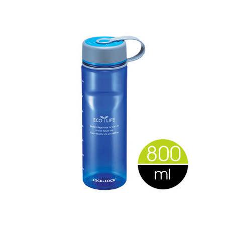 任選__樂扣樂扣樂活優質水壺800ML-藍色(ABF604B)