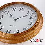 【生活采家】歐式經典40cm柚色實木靜音掛鐘#01021