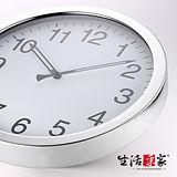 【生活采家】簡潔工藝40cm不鏽鋼框靜音掛鐘#01046