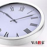 【生活采家】簡潔白40cm不鏽鋼框靜音掛鐘#01031