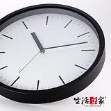 【生活采家】簡練黑35cm靜音掛鐘#01024
