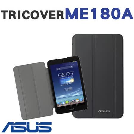 華碩 ASUS MeMO Pad 8 TriCover 高質感原廠專用摺疊式保護套-ME180A 【隕石灰】