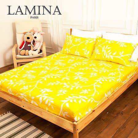 【LAMINA】楓葉年華-雙人加大三件式精梳棉床包組(黃)