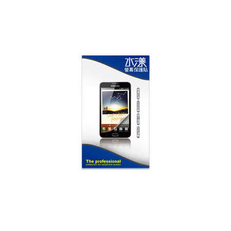 中興 ZTE V956 956 亞太E6 N818 手機螢幕保護貼