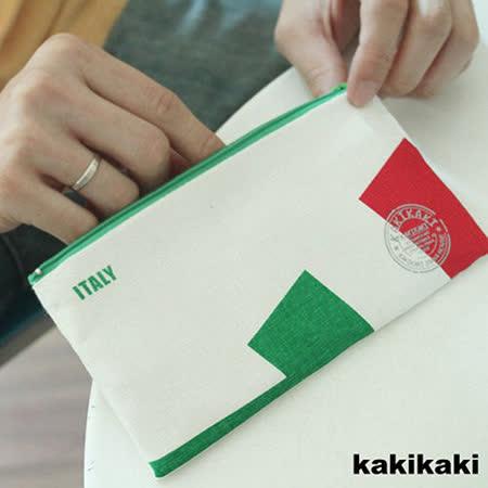 《Kakikaki》義大利 國旗收納袋