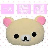《Rilakkuma》米色拉拉熊大頭造型抱枕腰墊(大款)
