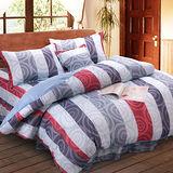 【別緻-紅】台灣精製加大六件式床罩組