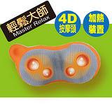 【輕鬆大師】豌豆造型揉捏按摩枕(原廠公司貨)