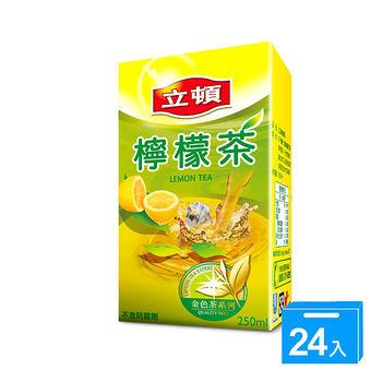 立頓檸檬茶250ml*24入/箱