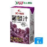 光泉果汁時刻-葡萄汁250ml*6入/組